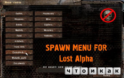 spawn.png